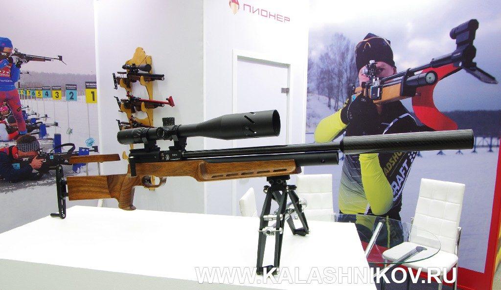 Пневматическая универсальная винтовка «Пионер 345К»
