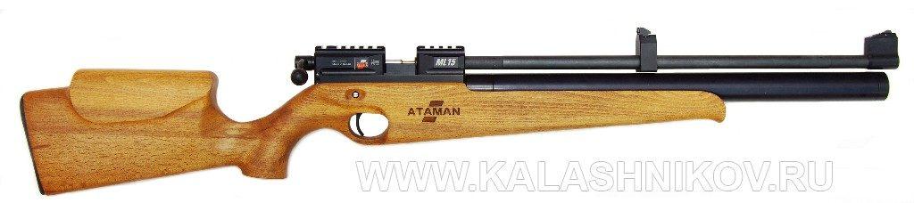 Пневматическая винтовка Ataman ML15 ГТО