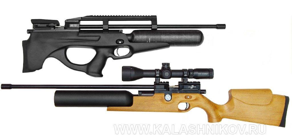 Пневматические винтовки Ataman срезервуарами большого объёма