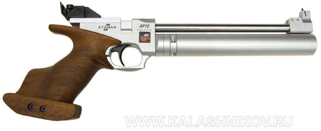 Пневматический Матчевый однозарядный пистолет AP16 Sport