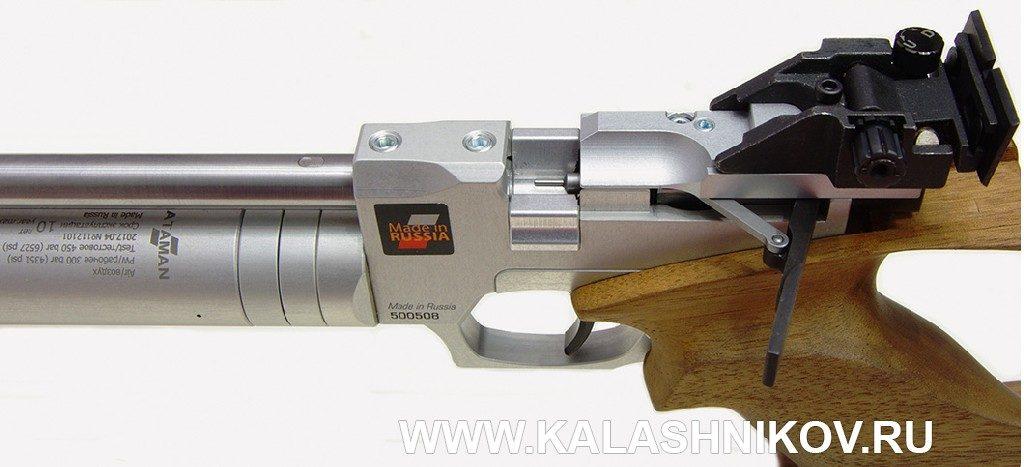 Пневматический Матчевый однозарядный пистолет AP16 Sport. Лоток заряжания