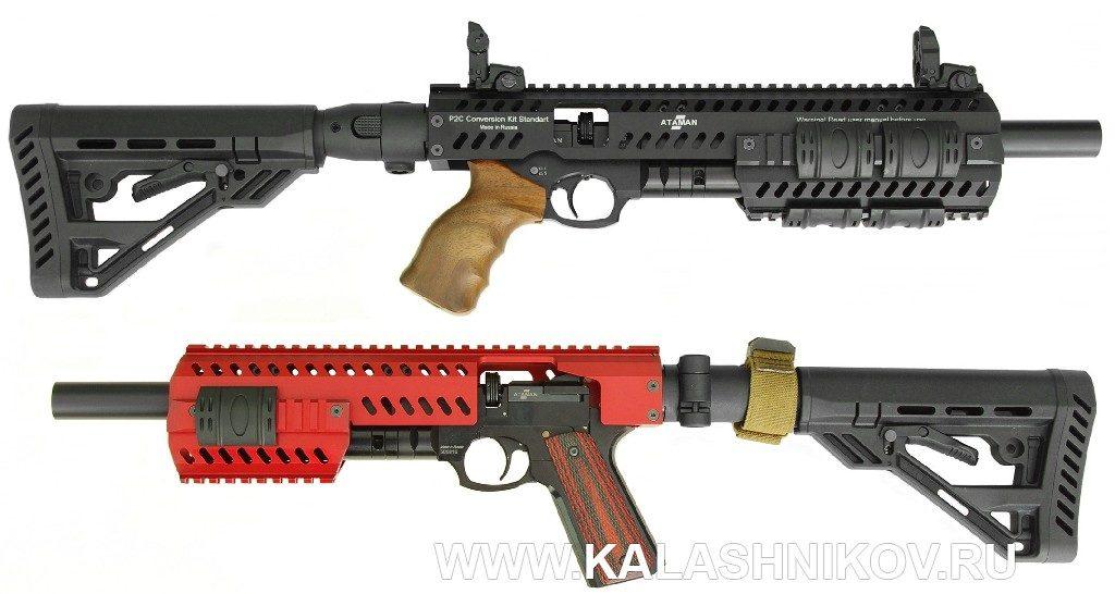 Комплекты длядооснащения пневматического магазинного пистолета AP16