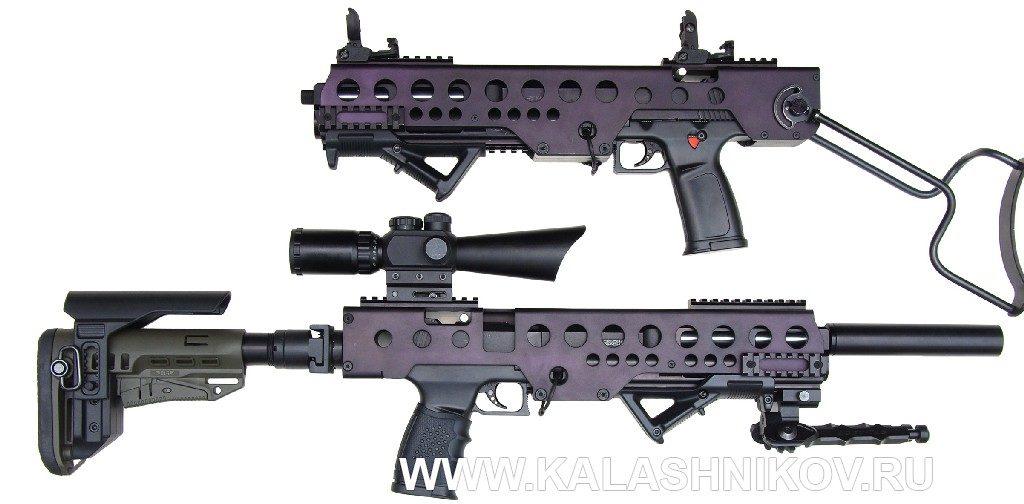 Пневматический пистолет ППК-17–2 «Вайгач»