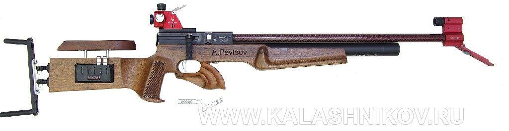 Пневматическая биатлонная винтовка «Пионер 345К»