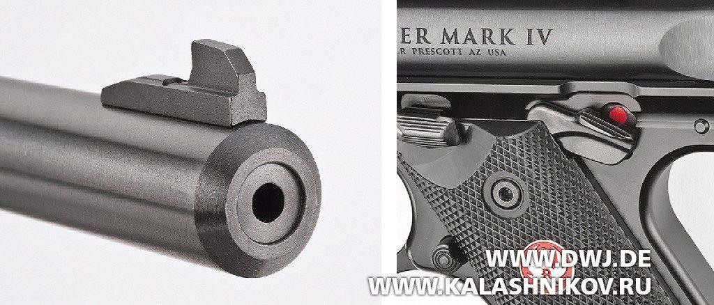 Спортивный пистолет Ruger MarkIV. предохранитель и дульный срез