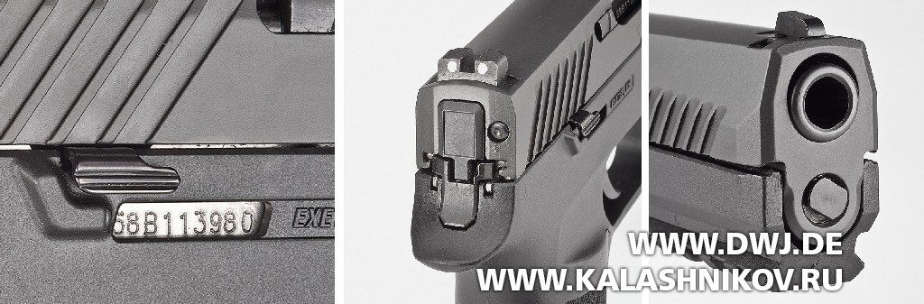 Пистолет SIG Sauer P320 прицельные приспособления