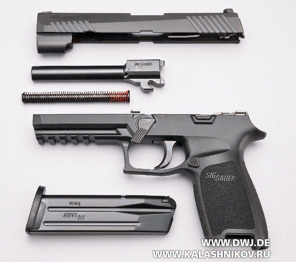 Пистолет SIG Sauer P320 неполная разборка
