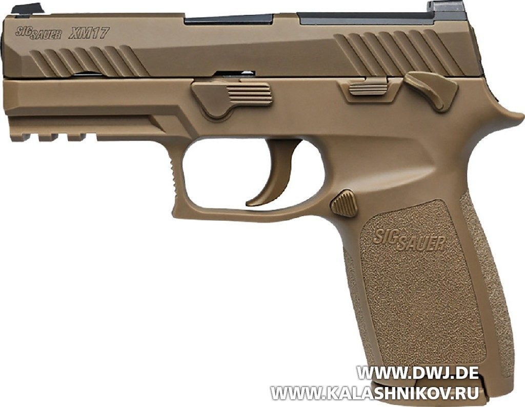 Пистолет SIG Sauer P320 М17