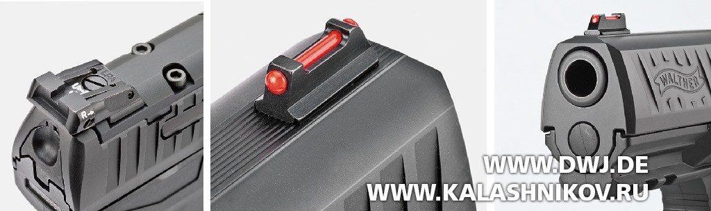Пистолет Walther PPQ M2Q4. Прицельные приспособления