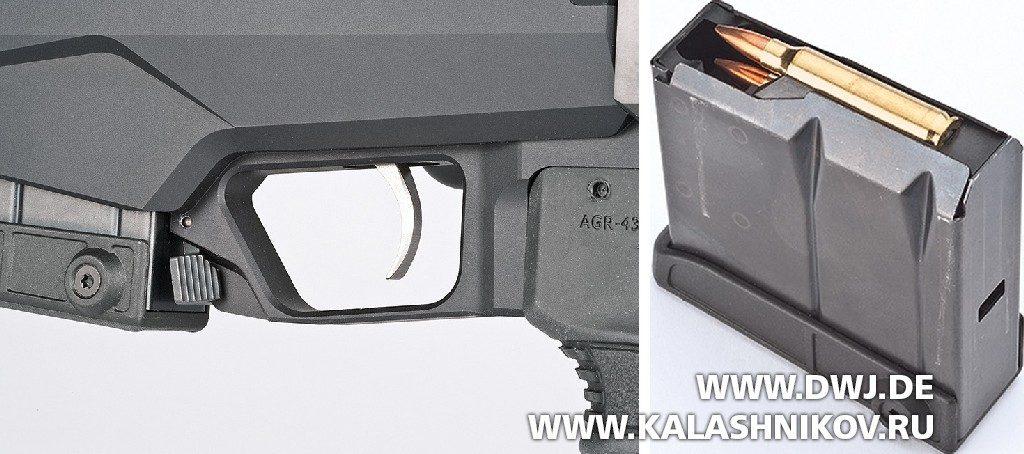 Винтовка Tikka T3x TAC A1. Магазин