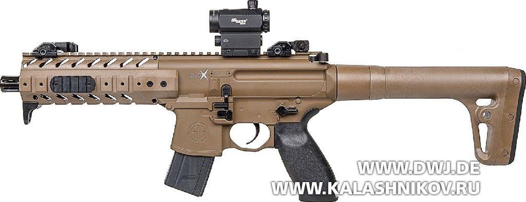 Газобаллонная пневматическая винтовка GSG SIG-Sauer MPX. Вид слева