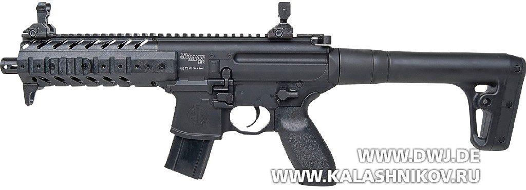 Газобаллонная пневматическая винтовка GSG  SIG-Sauer MPX. В черном исполнении