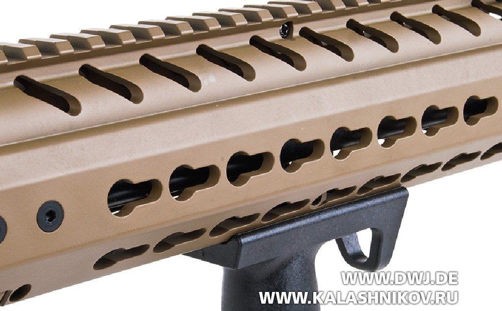 Пневматическая винтовка GSG SIG-Sauer. Цевье