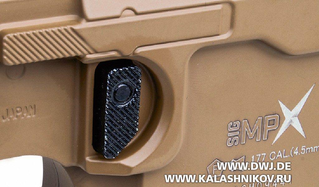 Пневматическая винтовка GSG SIG-Sauer. Кнопка защёлки магазина