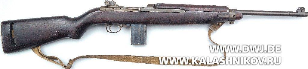 Самозарядный карабин .30 М1 Carbine второго исполнения
