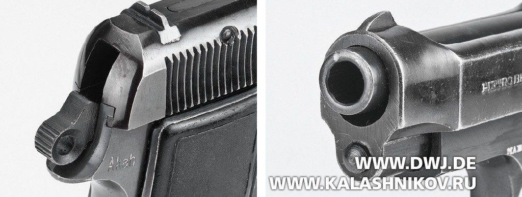Пистолет Beretta М1935. Курок и дульная часть