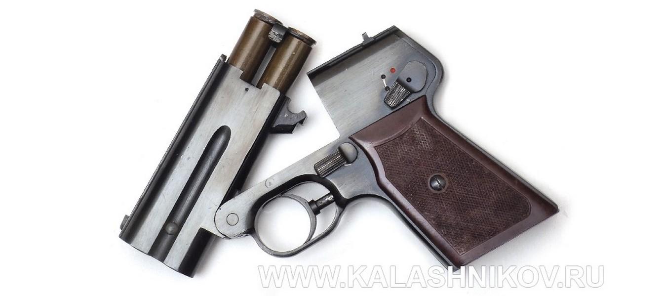 Бесшумный пистолет «Гроза» с патронами ПЗАМ