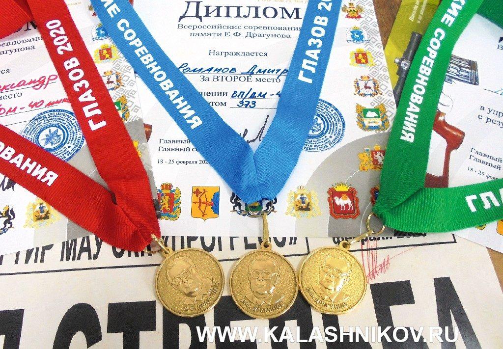 Стрелковые соревнования к 100-летнему юбилею Е. Ф. Драгунова. Фото 3