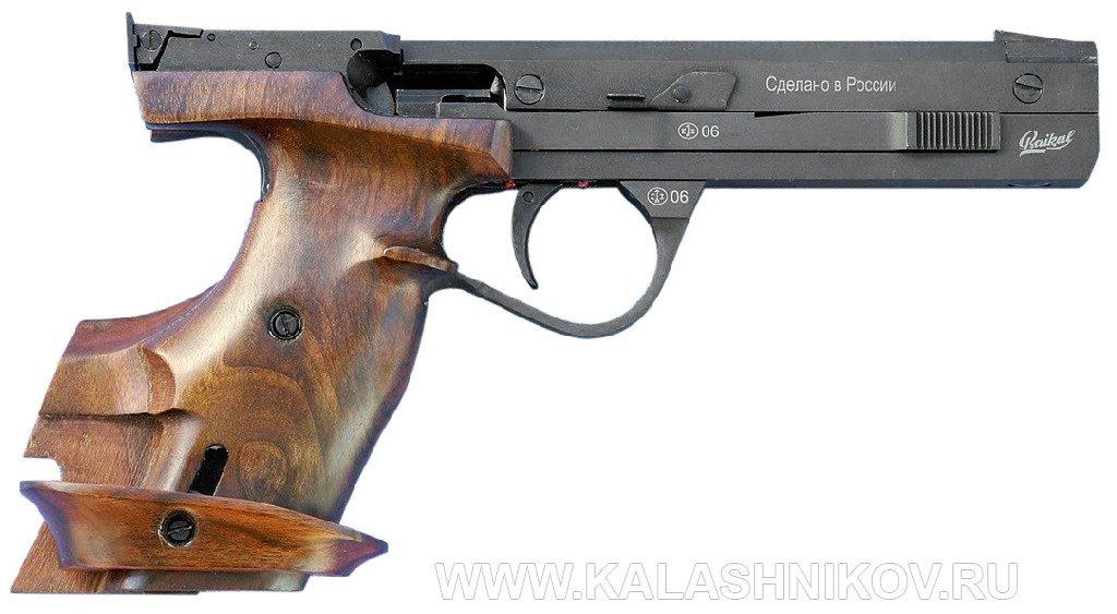 Спортивный малокалиберный пистолет для скоростной стрельбы Иж-35