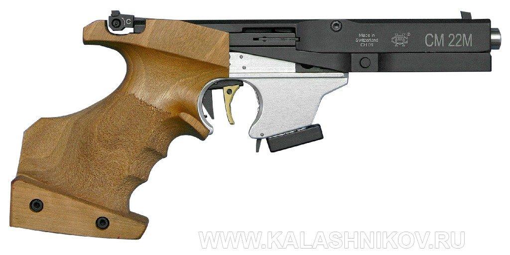 Спортивный пистолет Morini CM 22M