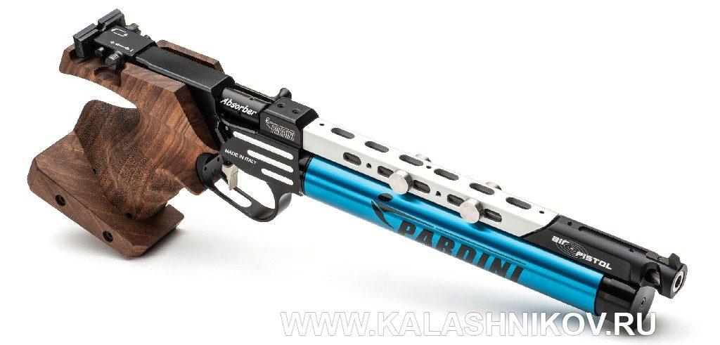 Пневматический спортивный пистолет Pardini K12