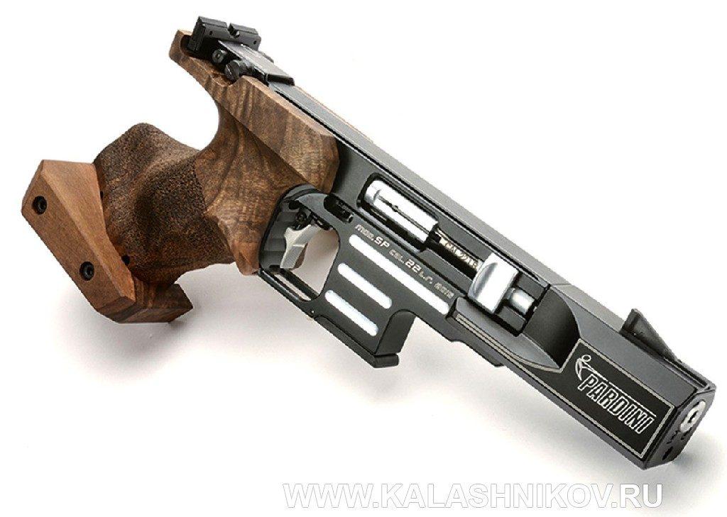 Спортивный пистолет Pardini SP RF для скоростной стрельбы