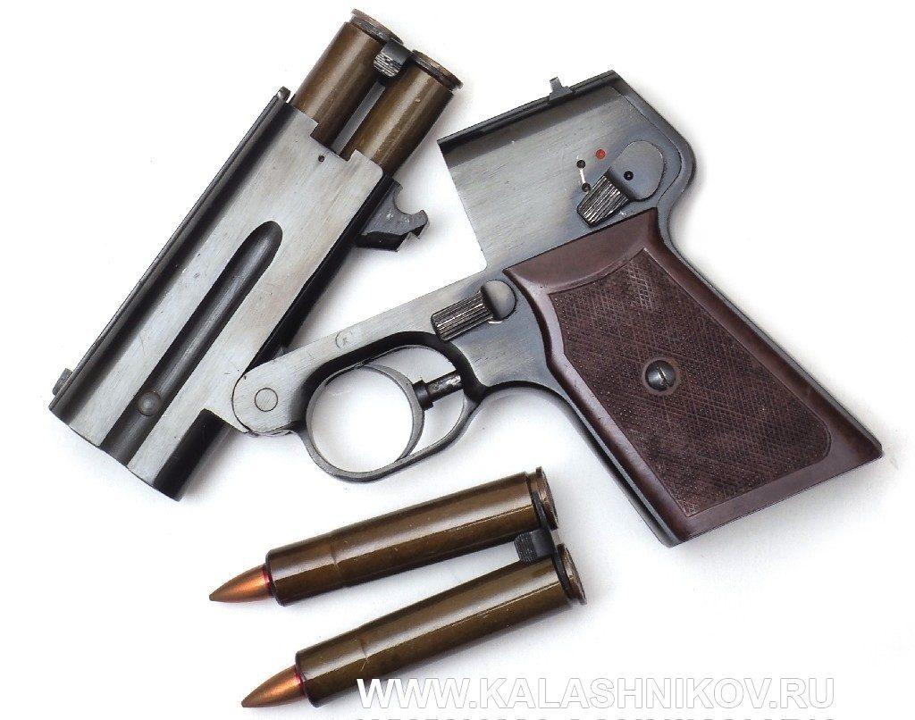 Бесшумный пистолет «Гроза» С-4М