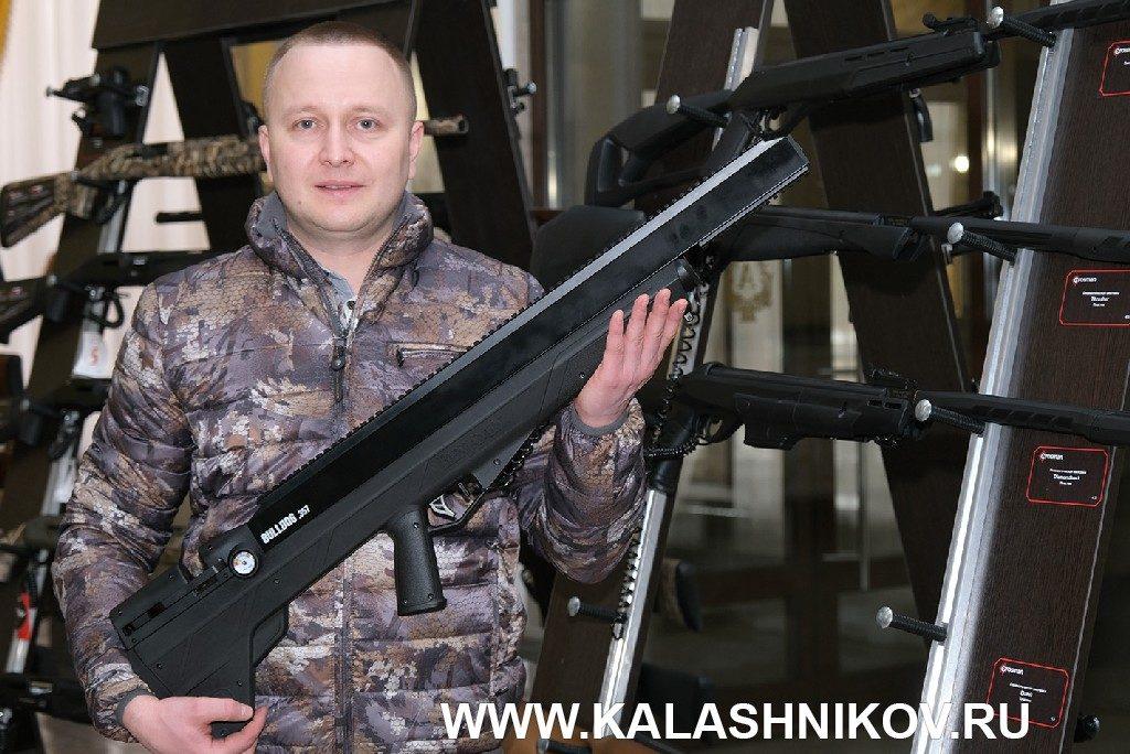 пневматическая винтовка Benjamin Bulldog калибра .357. VIвсероссийский оружейный форум вКостроме