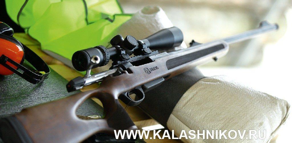 магазинный карабин ATA Arms Turqua. VIвсероссийский оружейный форум вКостроме