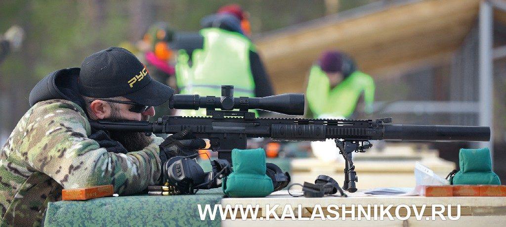 тульский полуавтомат МЦ-566. VIвсероссийский оружейный форум вКостроме