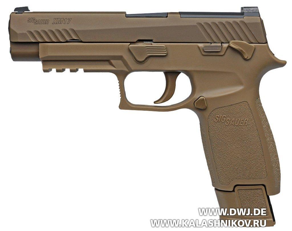 Пистолет SIG Sauer P320 М17 с расширенным магазином