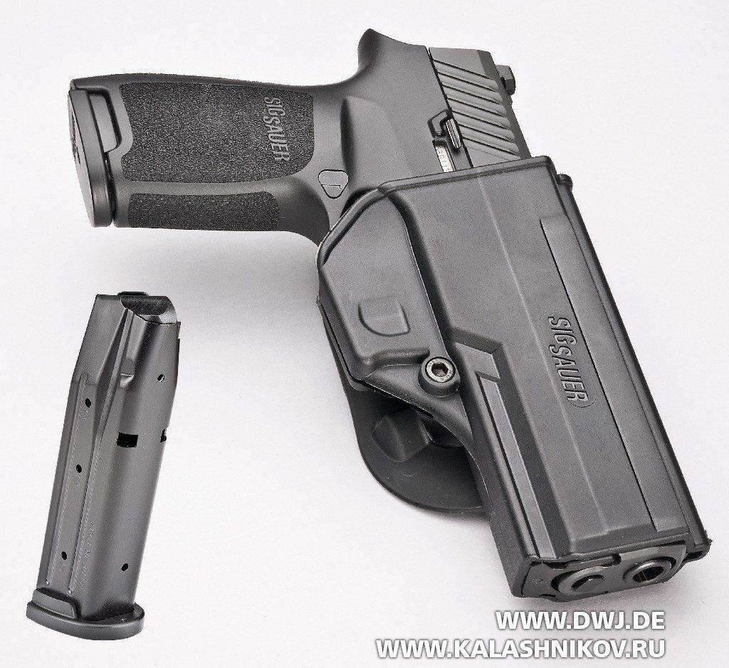 Пистолет SIG Sauer P320 кобура и магазин