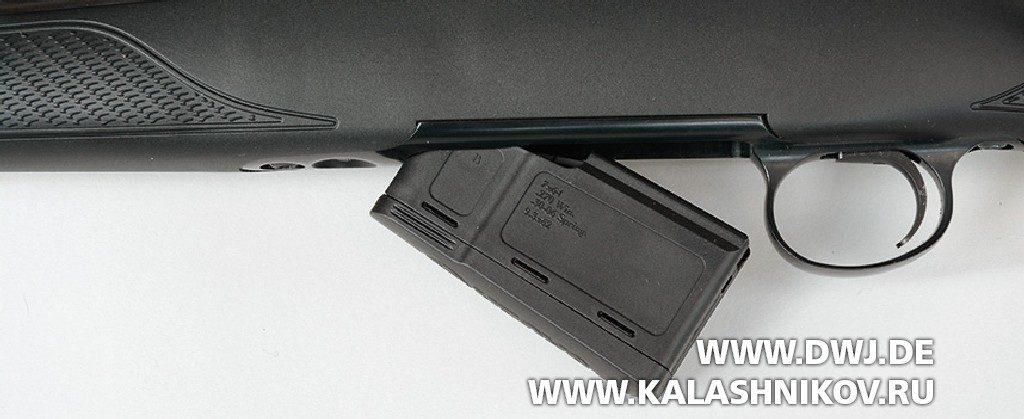 Винтовка Sauer 100 Classic XT. Магазин