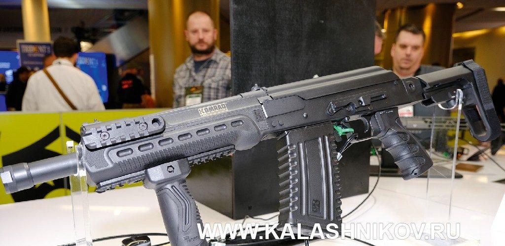 Ружье Komrad Kalashnikov USA. Выставка SHOT Show 2020