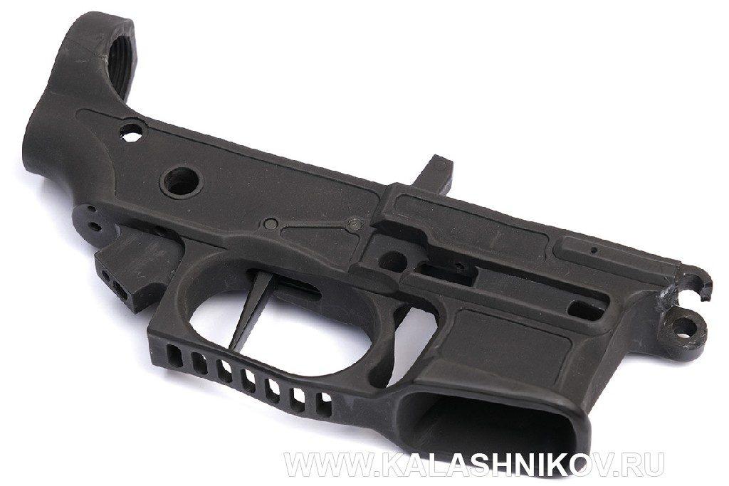 Пистолет-карабин Союз-ТМ STM-9. Макет спусковой коробки