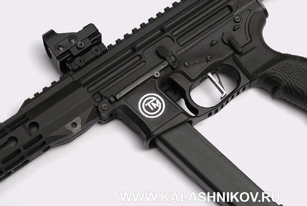 Пистолет-карабин Союз-ТМ STM-9. Предохранитель