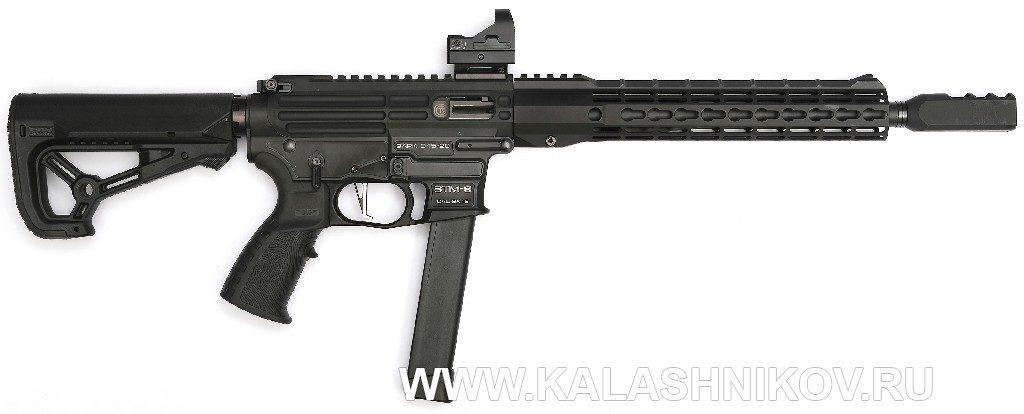 Пистолет-карабин Союз-ТМ STM-9. Вид справа