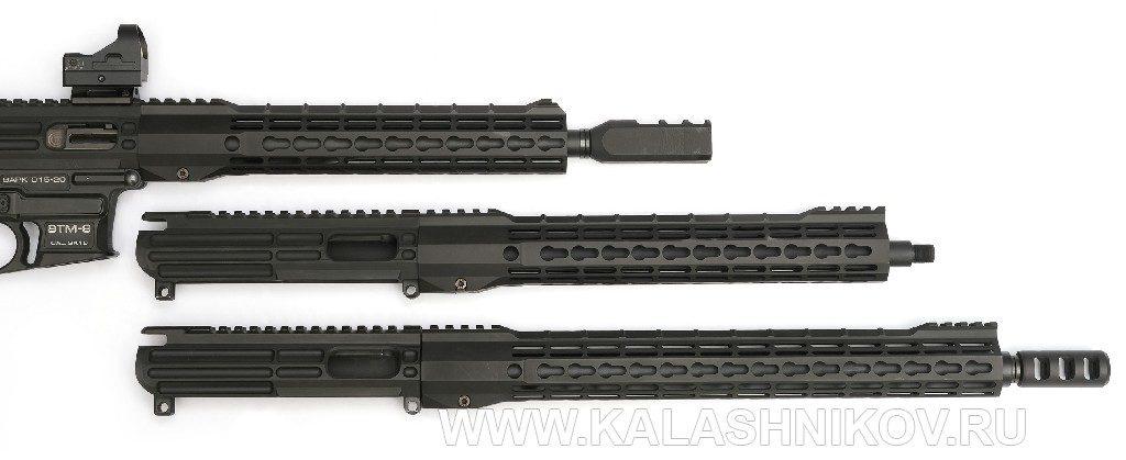 Пистолет-карабин Союз-ТМ STM-9. Стволы разной длины