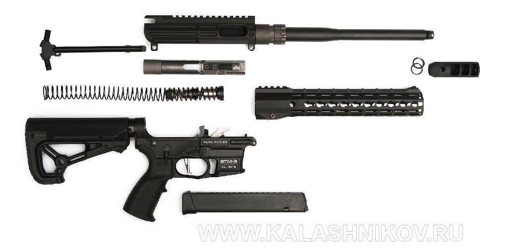 Пистолет-карабин Союз-ТМ STM-9. Неполная разборка