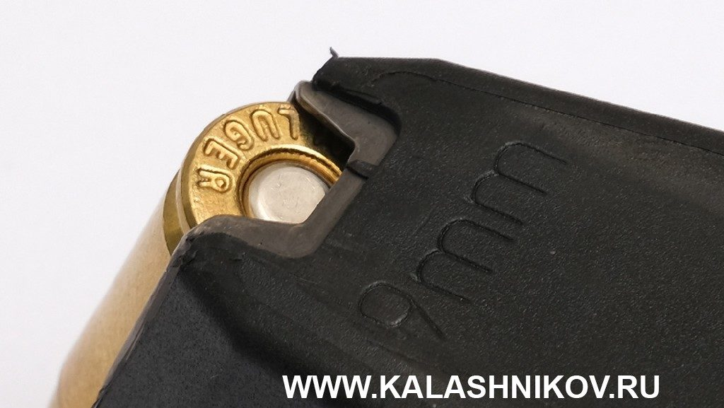 Пистолет-карабин Союз-ТМ STM-9. Магазин