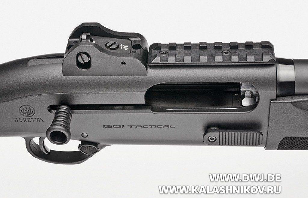 Beretta 1301 Tactical. Ствольная коробка