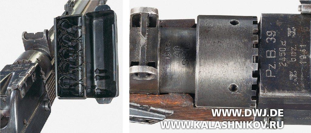 Противотанковое ружье Pz.B.39 коробка для патронов и клеймение