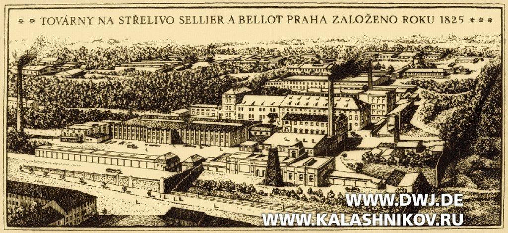 Патронное производство Sellier &Bellot. Архивная фотография завода