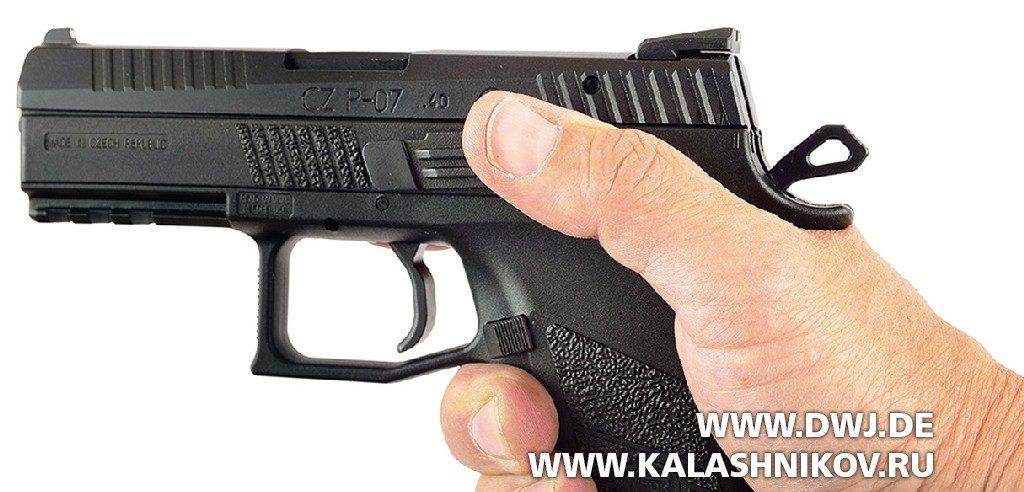 Малогабаритный пистолет CZ Р-07. Рычаг безопасного спуска курка