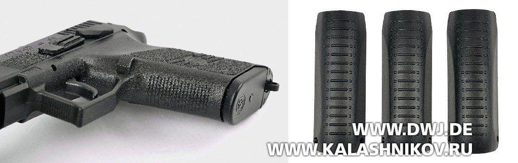 Малогабаритный пистолет CZ Р-07. Сменные спинки рукоятки