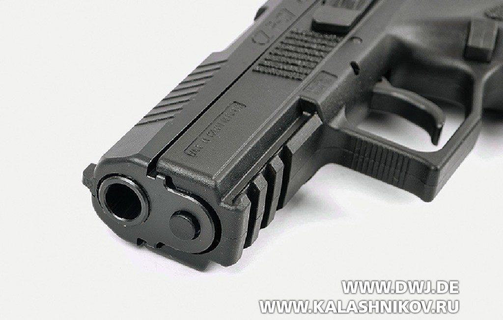 Малогабаритный пистолет CZ Р-07. Планка пикатини