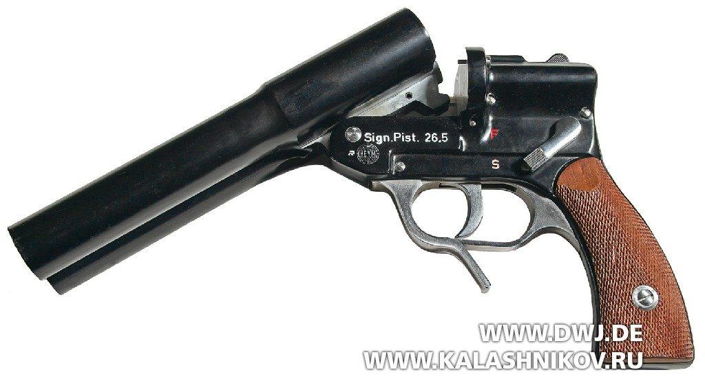 Сигнальный пистолет модели Sig P4 с открытым блоком стволов