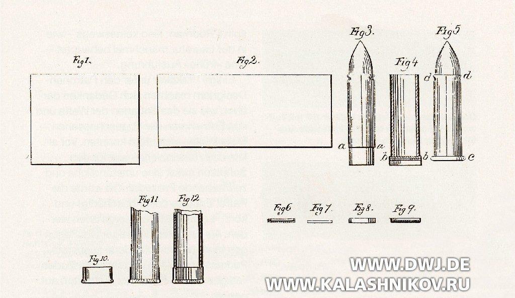 патент Силаса Криспина за номером 40.978