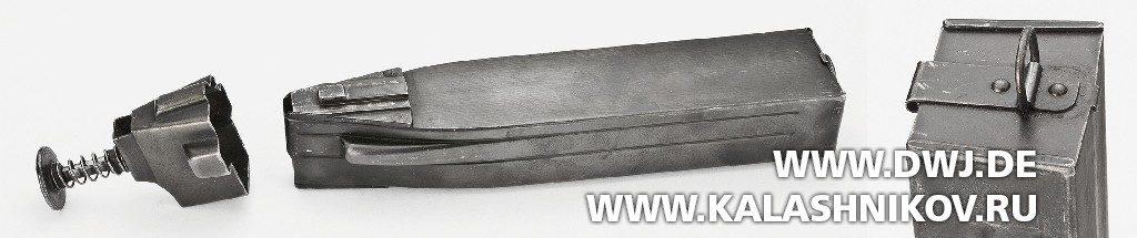 Пистолет-пулемёт Suomi KP/-31. Магазин
