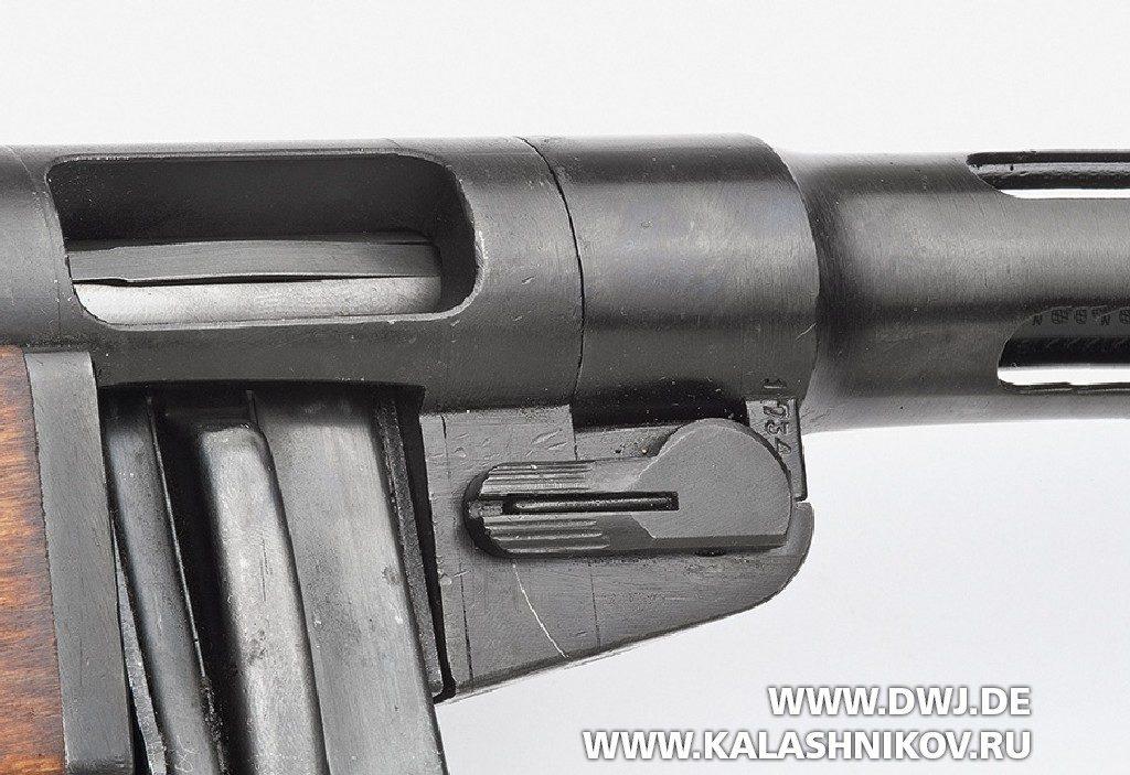 Пистолет-пулемёт Suomi KP/-31. Рычаг защелки ствола